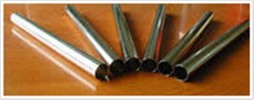 B10.BFE10-1-1铜管